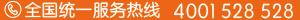 冠军国际cmp智能cmp冠军国际官方网站加盟合作